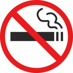 Знак запрещающий на пластике