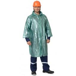 Плащ-дождевик непромокаемый ПВХ