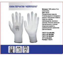 """Перчатки нейлоновые """"Нейп Пол-Б""""  с полиуретановым покрытием"""