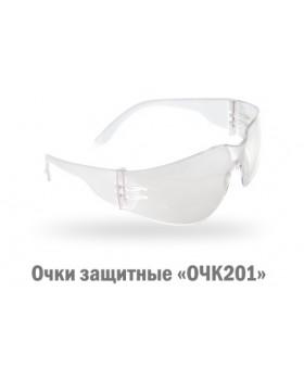 Очки защитные открытые с прозрачной поликарбонатной линзой