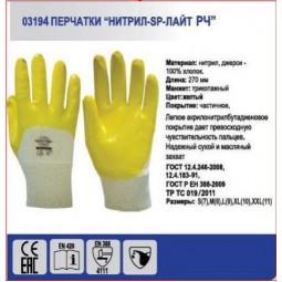 """Перчатки """"НИТРИЛ-ЛАЙТ-SР РЧ"""", с нитриловым покрытием, облегченные, желтые, полуобливные"""