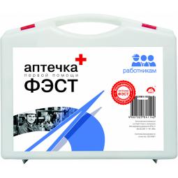 """Аптечка """"ФЭСТ"""" первой помощи РАБОТНИКАМ (пластиковый чемоданчик)"""