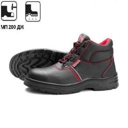 """Ботинки кожаные """"Чили"""" с МП (200ДЖ) и МС, нитрил"""