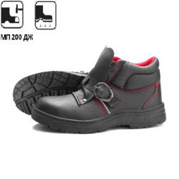 """Ботинки кожаные сварщика """"Чили"""", с МП (200ДЖ) и МС, нитрил"""