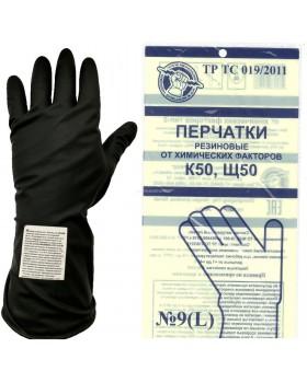"""Перчатки химостойкие КЩС тип 2 """"Мерион"""" К50Щ50 (кратно 12/300пар)"""