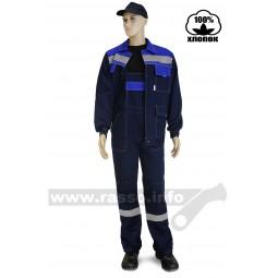 """Костюм """"Нова"""" САРЖА: куртка+полукомбинезон, цв. т.синий с васильковым СОП 50мм"""